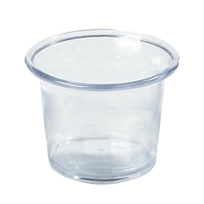 Clear Plastic Sauce Cup