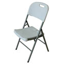 Modesto Molded Plastic Folding Chair