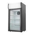 Cecilware Refrigerated Merchandisers