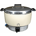 Rinnai 55-Cup Natural Gas Rice Cooker